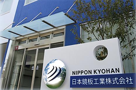 日本鏡板工業株式会社