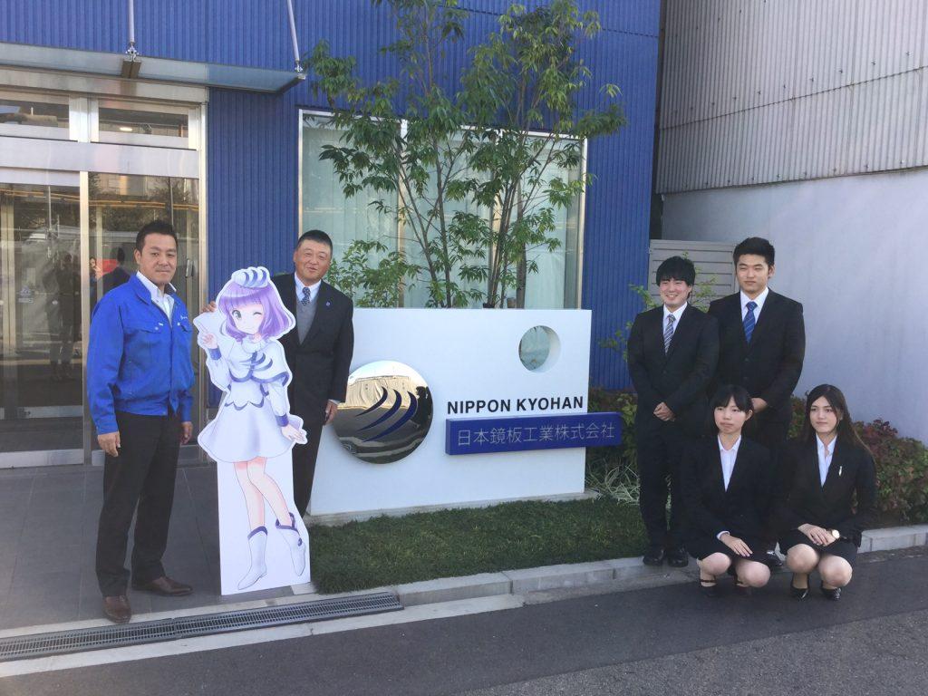 大阪経済大学 会社訪問(志プロジェクト)