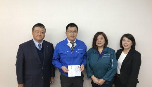 九州北部豪雨への支援物資・義援金