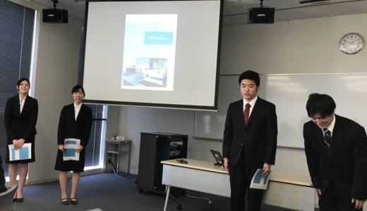 志プロジェクト 成果報告会【大阪経済大学】