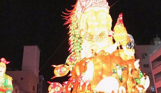 長崎ランタン祭りに行ってまいりました!