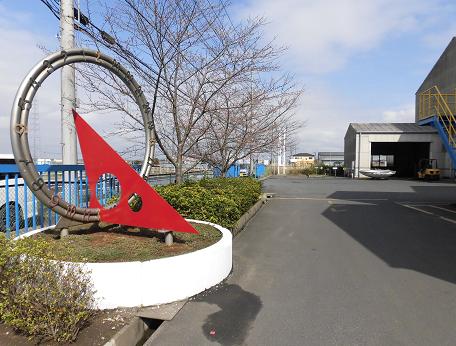 さくら by 関東工場