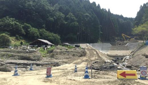 九州北部豪雨<経過報告>
