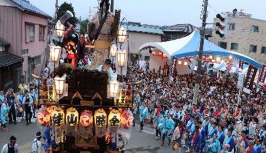 佐原の大祭夏祭り 協賛