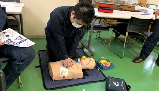 関西工場 AED講習会の実施