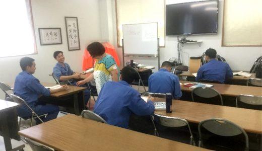 ベトナム実習生向け日本語勉強会